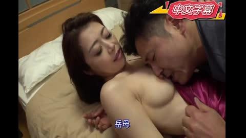 番号鸽JUY-89624小時都要女婿巨屌岳母誘惑 友田真希