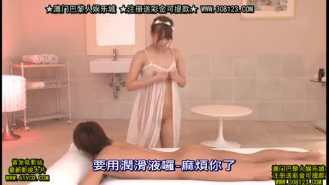 番号鸽SNIS-786 専属NO 1 STYLE 三上悠亜エスワンデビュー 電撃移籍4時間×4本番スペシャル 中文字幕