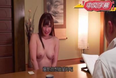 番号鸽HDKA-166全裸主婦 松永紗奈(30)
